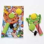 Yahoo!粗品・記念品・ノベルティのお店おまけおもちゃのまるまるパチンコ 【購入単位:24個〜】