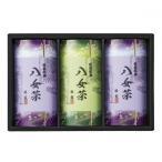 日本茶カテゴリの八女茶ギフト 【購入単位:2個〜】お