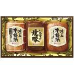 景品・まとめ買いお見積歓迎向け日本ハム 本格派3本セット  お礼/お中元に!