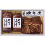 【粗品 記念品】伊賀上野の里 豚角煮&焼豚セット  法人向け/お中元に!