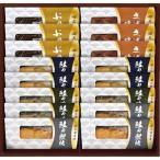 景品・まとめ買いお見積歓迎向け北海道産鮭の切身&三陸産煮魚  お返し/お歳暮に!