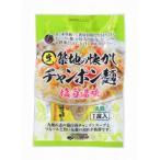 粗品/ノベルティ向け築地の懐かしチャンポン麺 塩白湯味 1食入り  ご来店/お礼に!
