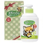 販促品/粗品向け牛乳石鹸 メディッシュ 薬用ハンドソープ 250ml 箱入  安価/卸売りに!