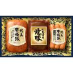 【粗品 記念品】 日本ハム 本格派吟王ハムギフト  お歳暮/包装に!