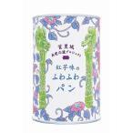 記念品/ノベルティ向けパンの缶詰(首里城再建応援)紅芋  災害/まとめ売りに!
