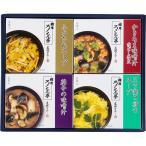 粗品 記念品 ろくさん亭 道場六三郎 スープ・味噌汁ギフト  お中元/のしに!