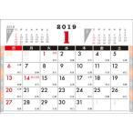 粗品/販促品/イベント向け[名入れ代込] 卓上カレンダー2019(小) 2019年度版 [別途版代] 【購入単位:100個〜】卸売り/安い/オリジナル対応に!