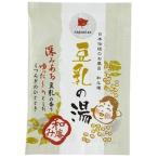 販促品/ギフト向け入浴料 和み庵 豆乳の湯 25g  まとめ買い/まとめ売りに!