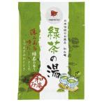 販促品/粗品向け入浴料 和み庵 緑茶の湯 25g  安い/まとめ売りに!
