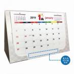 ノベルティ/販促品/イベント向けDM卓上カレンダー(名入れあり)1個 (購入単位:200個〜) まとめ買い/オリジナル対応/安いに!