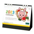 ノベルティ/景品向け[名入れ代込] 干支カレンダー(丑) 2021年度版 [別途版代]  まとめ売り/見積もりに!