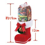 クリスマス お菓子 ブーツ クリスマスブーツ 中 お菓子入 ご注文は、50個以上でお願いします。  jm21b12-51