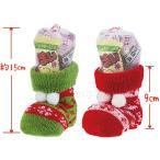 クリスマス お菓子 ブーツ クリスマス・ニットブーツ お菓子入  ご注文は、50個以上でお願いします。  1174