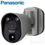 VL-WD813K パナソニック どこでもドアホン センサーライト付 屋外ワイヤレスカメラ (電源コード付) [ VLWD813K ]