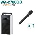 TOA ワイヤレスアンプ(WA-2700CD)(CD付)(シングル)+ワイヤレスマイク(1本)セット [ WA-2700CD-Aセット ]