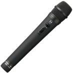 WM-1220 TOA 800MHz帯 ワイヤレスマイクロホン スピーチ用 ハンド形 [ WM1220 ]