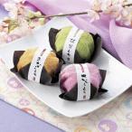 ふんわり和菓子タオル1個 プチギフト タオル 結婚式 二次会 粗品 景品 ノベルティグッズ 記念品 あすつく対応