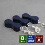 交流磁気治療器 ソーケン バイマックス 3台セット Aランク