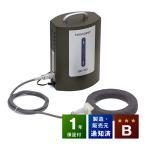 交流磁気治療器 バイオイーザー BR-70 Bランク