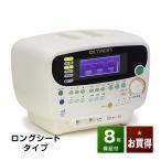 家庭用電位治療器 ドクタートロン YK-ミラクル8 ロングシートタイプ 特価