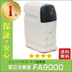 家庭用電位治療器 フジ医療器 FA9000 Aランク