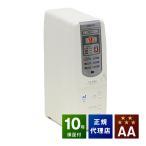 家庭用電位治療器 シェンペクスFA9001 特Aランク