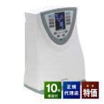 家庭用電位治療器 FF9000 (フジ医療器/シェンペクス) 特価ランク