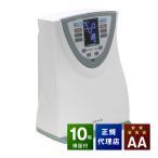 家庭用電位治療器 FF9000 (フジ医療器/シェンペクス) 特Aランク
