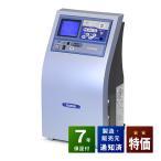 家庭用電位治療器 フジ医療器 FX-9000 エレドック Cランク