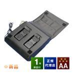 家庭用電気磁気治療器 朝日技研工業 磁気のいぶき 新品