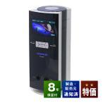 家庭用電位治療器 コスモドクター io9000(イオ9000) Cランク