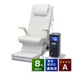 家庭用電位治療器 コスモドクター io9000(イオ9000)eva(エヴァ)椅子セット Aランク