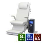 家庭用電位治療器 コスモドクター io9000(イオ9000)eva(エヴァ)椅子セット 特Aランク