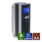 家庭用電位治療器 コスモドクター io9000(イオ9000) 特Aランク