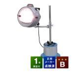 (安全なメーカー点検済み)家庭用光線治療器 コウケントー1号器キャスター付き Bランク