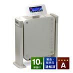 家庭用電位治療器 mirai14000(みらい14000) Aランク