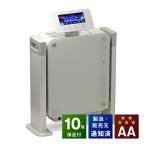 家庭用電位治療器 mirai14000(みらい14000) 特Aランク