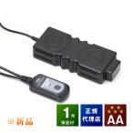 家庭用電気磁気治療器 朝日技研工業 マグスピンM-1 NEO 新品