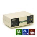 家庭用電位治療器 ヘルストロン P3500 Cランク