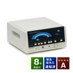 家庭用電位治療器 リカバロンパルス14000 Aランク