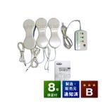 交流磁気治療器 ソーケン 3台セット Bランク
