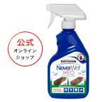 【49%OFF】【日本正規代理店】ネバーウェット ネオ(NeverWet NEO)325ml / 防水スプレー