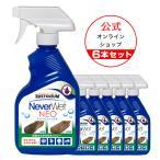 ショッピング防水 【業務用】ネバーウェットネオ 6本セット(NeverWet NEO)325ml ×6本 / 防水スプレー