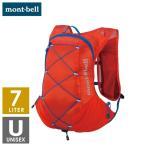 mont-bell モンベル クロスランナーパック 7 メンズ・レディース リュック・ザック・バックパック(7L) トレイルランニング 1123868RD