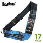 HOLDTUBE TOUCH FUSION(ホールドチューブ タッチ フュージョン) ショルダーバッグ/スマホケース/タスキ掛け ランニング/野外フェス/音楽フェス HOLD TUBE