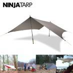 PaaGo WORKS パーゴワークス NINJA TARP ニンジャタープ 簡単設置のソロタープ トレイルランニング テント