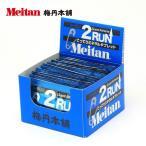 梅丹 Meitan 2RUN(ツゥラン) こってりミネラルタブレット 15包(30粒)入り トレイルランニング