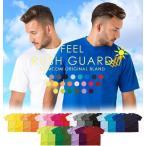 Yahoo Shopping - ラッシュガード メンズ 半袖 水着 大きいサイズ ゆったり 無地 紫外線防止