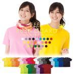 Yahoo Shopping - ラッシュガード レディース 半袖 水着 大きいサイズ ゆったり 無地 紫外線防止