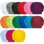 Yahoo Shopping - ラッシュガード ユニセックス(メンズ・レディース) 長袖 水着 大きいサイズ ゆったり 無地 紫外線防止